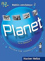 planet 2 biblio askiseon photo