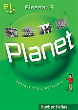 planet 3 glossar glossario photo