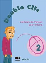 double clic 2 methode de francais pour enfants photo