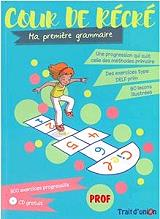 cour de recre ma premiere grammaire professeur cd photo