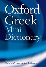oxford greek mini dictionary photo
