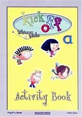 kick off a activity book photo