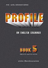 profile on english grammar book 5 photo