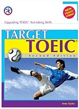 target toeic greek edition students book photo