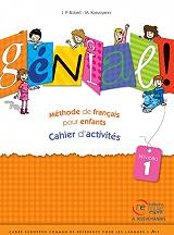 genial 1 cahier d activites photo