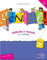 genial 2 livre de l eleve photo