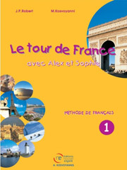 le tour de france 1 livre de l eleve photo