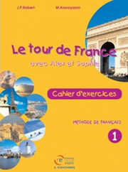 le tour de france 1 cahier d exercices photo