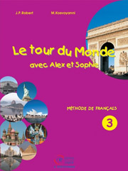 le tour de france 3 livre de l eleve photo