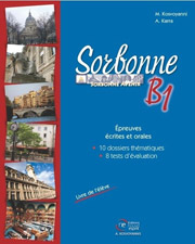 sorbonne b1 livre de l eleve photo