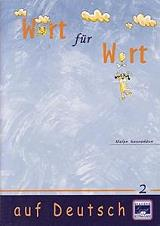 wort fur wort auf deutsch 2 photo