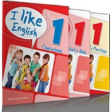i like english 1 plires paketo me i book photo