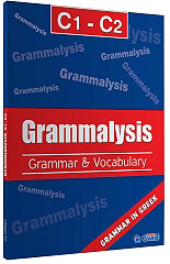 GRAMMALYSIS C1-C2 (+I-BOOK) βιβλία   εκμάθηση ξένων γλωσσών