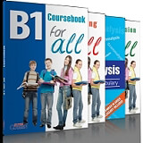 b1 for all plires paketo me i book photo