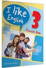 i like english 3 revision book photo