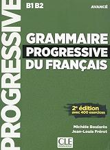 GRAMMAIRE PROGRESSIVE DU FRANCAIS AVANCE (+CD) βιβλία   εκμάθηση ξένων γλωσσών