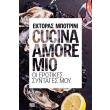 cucina amore mio oi erotikes syntages moy photo