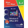 7 se 1windows 8 office 2013 photo