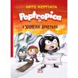 poptropica 2 i xameni apostoli photo
