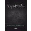 kosmos photo