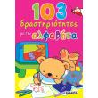 103 drastiriotites me tin alfabita photo