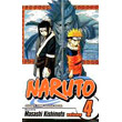 naruto volume 4 photo