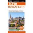 top 10 boydapesti photo