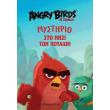 angry birds mystirio sto nisi ton poylion photo
