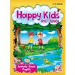 happy kids pre junior activity book photo
