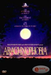 araxnofobia dvd photo