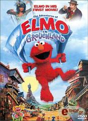 o elmo sti xora ton gkriniaridon dvd photo