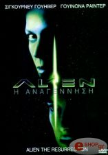 alien i anagennisi 2 disc special edition dvd photo