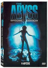 i abyssos 2 disc dvd photo