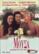i moysa dvd photo