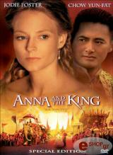i anna kai o basilias dvd photo