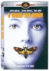 i siopi ton amnon 1 disc dvd photo