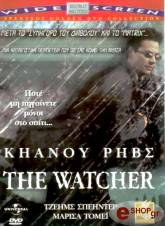 the watcher dvd photo