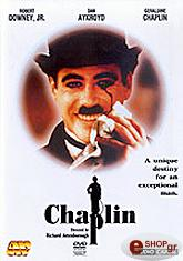 tsarli tsaplin dvd photo