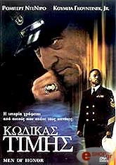kodikas timis dvd photo