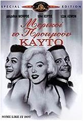 merikoi to protimoyn kayto dvd photo