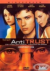 antitrust dvd photo