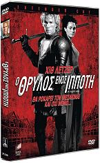 o thrylos enos ippoti extended cut dvd photo
