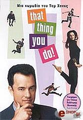 that thing you do dvd photo