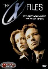the x files season 1 episodes 8 11 dvd photo