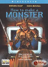 how to make a monster dvd photo