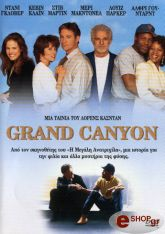 grand canyon dvd photo