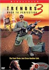 tremors 3 back to perfection dvd photo