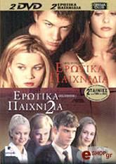 erotika paixnidia erotika paixnidia 2 dvd photo