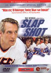 slapshot dvd photo