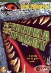 to xypnima toy tromoy dvd photo